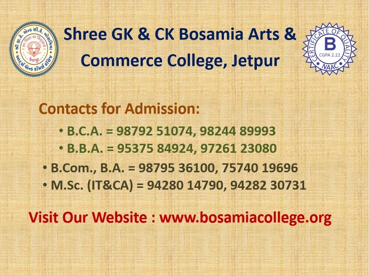 Click Here for Admission Inquiry Form